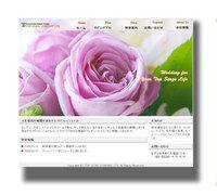 ホームページデザイン【012】WedFlower