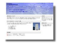 ホームページデザイン【013】Clear