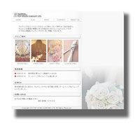 ホームページデザインサンプル【015】BackWed