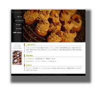 ホームページデザイン【021】M-Slip