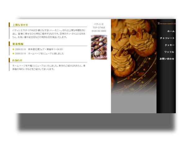 ホームページサンプル【022】M-Fixed