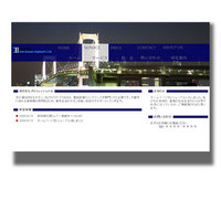 ホームページデザイン【023】Neon