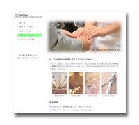 ホームページデザイン【025】Spacejpg