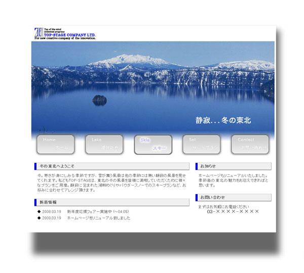 ホームページデザイン【029】ClearBtn