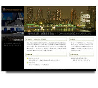 ホームページデザイン【031】FixedView