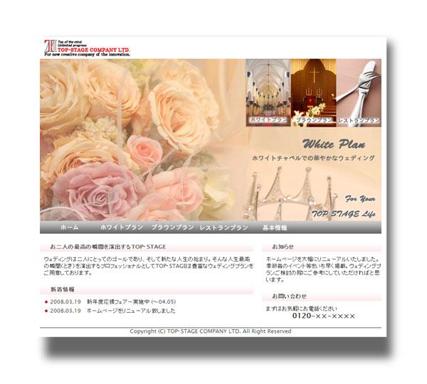 ホームページデザイン【036】PlanMenu