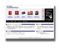 ホームページデザイン【043】Slide