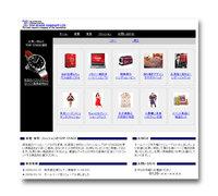 ホームページサンプル【044】W-Slide