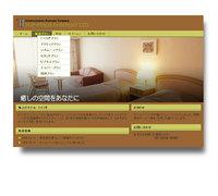 ホームページサンプル【045】P-Menu