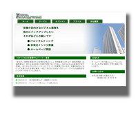 ホームページデザイン【047】Sub-Tab
