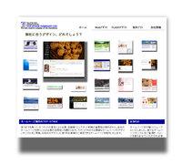 ホームページデザイン【049】Thumbnail