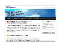 ホームページデザイン【052】Tilt