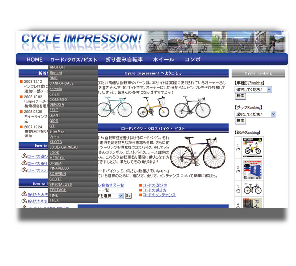 ホームページデザイン【056】SlideSub