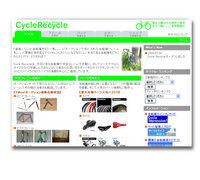 ホームページデザイン【058】ColorVar