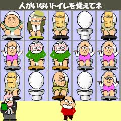 トイレ・コンシェルジュ
