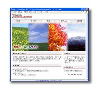 ホームページサンプル【002】Season