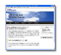 ホームページサンプル【001】Sky