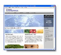 ホームページサンプル【004】Water