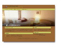 ホームページデザイン【009】Hotel